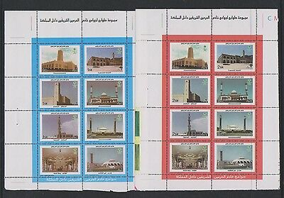 Saudi Arabia - 2003 Mosque set in 2 Blocks of 8 stamps - MNH - SG 2089a, 2097a