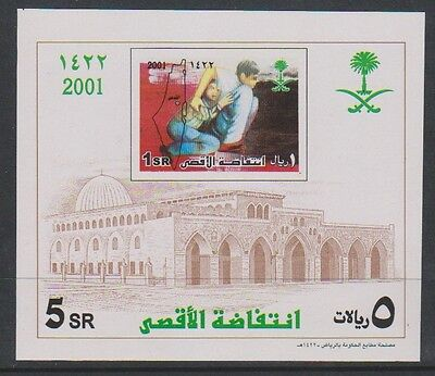 Saudi Arabia - 2001 Al Aqso Intifada sheet - MNH - SG MS2032