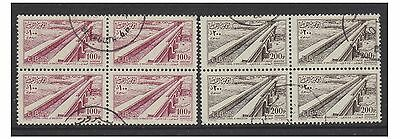 Lebanon - 1954, 100p & 200p Irrigation set in blocks of 4 - G/U - SG 498/9