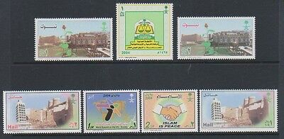 Saudi Arabia - 2004 Collection of 7 stamps - MNH - SG 2109/14, 2119