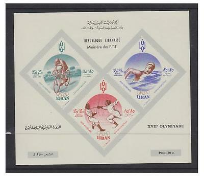 Lebanon - 1961 Olympic Games sheet - MNH - SG MS675a