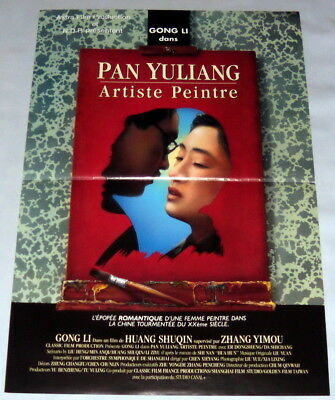 A SOUL HAUNTED BY PAiNTiNG 画魂 China Gong Li 巩俐  张艺谋 SMALL French POSTER