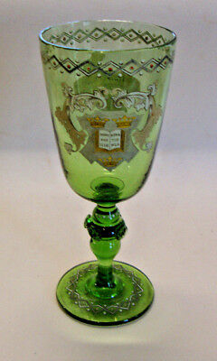 Antique Victorian green glass decorated in enamel to The University of Oxford