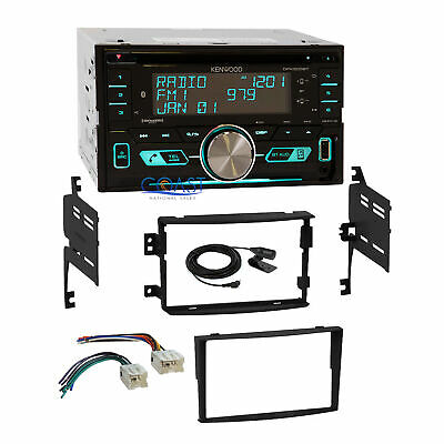 Kenwood CD Sirius Ready Bluetooth Stereo Dash Kit Harness for 06-08 Nissan 350Z