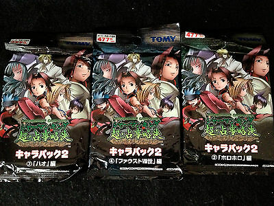 10 SEALED SHAMAN KING CARD GAME CARDS(#3#4#7available)