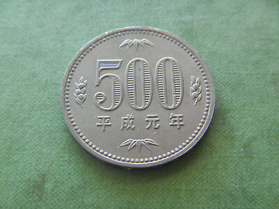 World Foreign Coin 1982 JAPAN 500 yen Y87 Cherry Blossoms