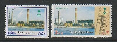 Saudi Arabia - 1996 Power Station set - MNH - SG 1907/8