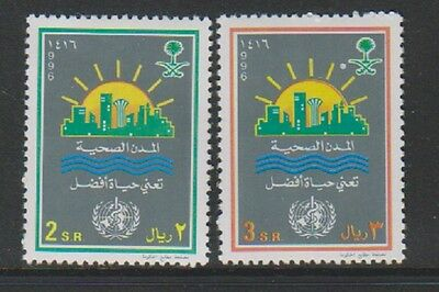 Saudi Arabia - 1996 World Health Day set - MNH - SG 1901/2