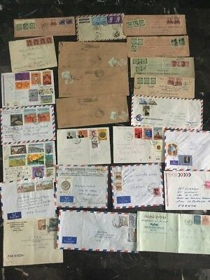 Stunning Lot Of 25 Middle East Airmails Covers And Postal Receipts