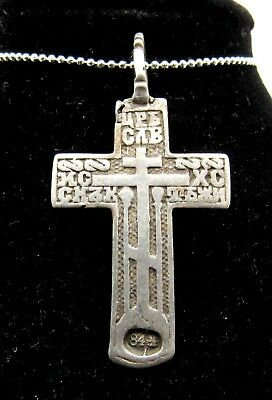 Post-Medieval Silver Cross  - Wearable - Free Gift Bag- F491