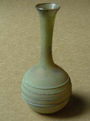 Ancient Roman Brownish Yellowish  Glass Jar Vial Reproduction