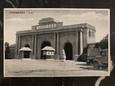 Mint China Real Picture Postcard Gate View