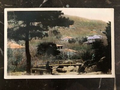 Mint China Real Picture Postcard Kuling Scene