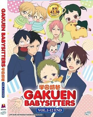 *Neu* GAKUEN BABYSITTERS | Episodes 01-12 | English Subs | 1 DVD (GM0439)