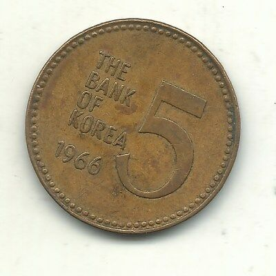 Higher Grade 1966 South Korea 5 Won Coin-Turtle Boat-May150