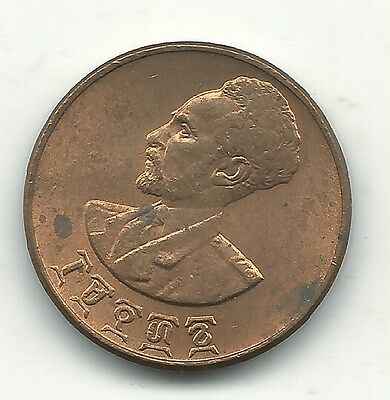 Very Nice High Grade Au/unc 1936 1944 Ethiopia One 1 Cent Coin-Sep433