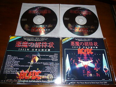 AC/DC / For Those About to Rock Japan Tour 1982 ORG 2CD LIMITED NEW!!!!! D4