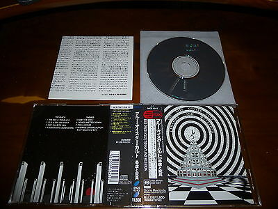 Blue Oyster Cult / Tyranny And Mutation JAPAN SRCS-6243 1ST PRESS OOP!!!! C8