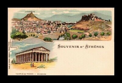 Dr Jim Stamps  Postcard Souvenir Of Athens Temple Of Thesee Greece