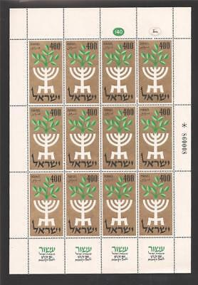 Israel 1958 Independence Day Full Sheet Scott 142  Bale 152