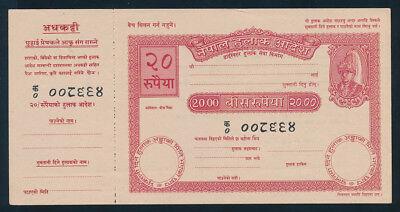 Nepal: Postal Order (Circa 1960) 20 Mohru. Unissued with counterfoil