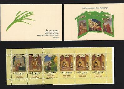 Israel 1999 New Year Booklet Bale B33