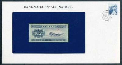 China (PRC): 1953 2 Fen Banknote & Stamp Cover, Banknotes Of All Nations Series