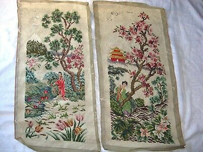 Lot of 2 Complete/Finished Vtg Geisha Japan Asian Petite Point/Needlepoint 32x16