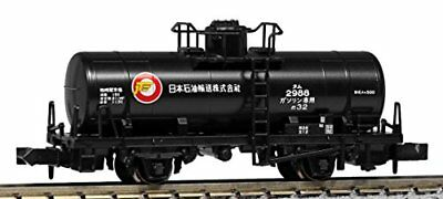 Kato N Gauge Tam 500 Nihonsekiyuyuso Two-Car Entry 8069-1 Model Railroad Freight