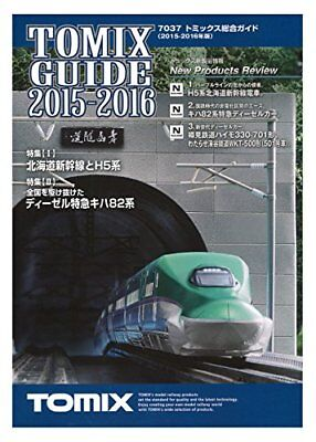 Tomix N Gauge Tomix Comprehensive Guide 2015-2016 7037 Model Railroad Supplies