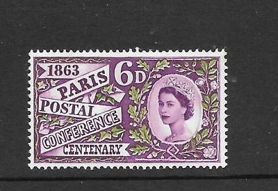 GB 1963 Paris Conferance 6d with Green Colour Shifted Upwards MNH
