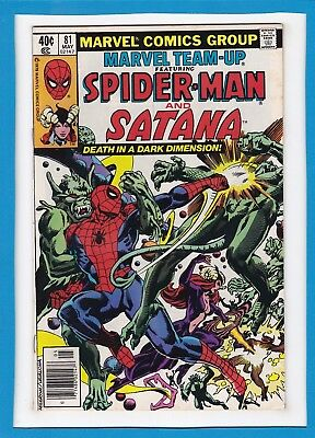 Marvel Team-Up #81_May 1979_Very Fine_Spider-Man_Satana_Bronze Age Marvel!