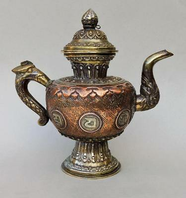 NEPALESE ANTIQUE COPPER & BRASS DRAGON TEAPOT 19th Century