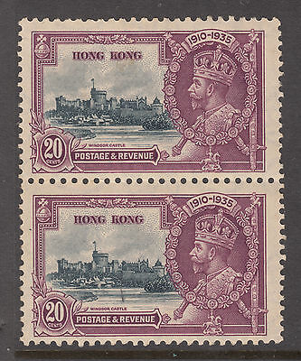HONG KONG 1935 20c Silver Jubilee Pair MUH With UNLISTED VARIETY