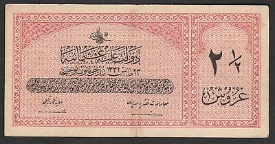 Banknote From Turkey C1