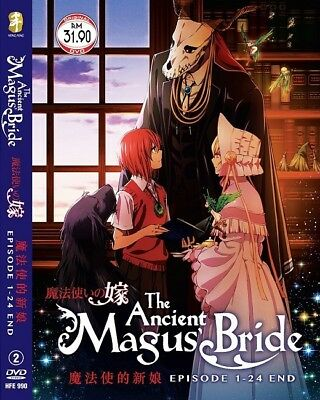 THE ANCIENT MAGUS BRIDE | Episodes 01-24 | English Subs | 2 DVDs (HFE990)