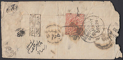 India Jammu & Kashmir Sg 126 On Cover With Postage Due Cachet.