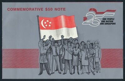"""Singapore: 1990 $50 Polymer Dated """"25TH ANNIVERSARY COMMEMORATIVE"""". UNC Cat $167"""