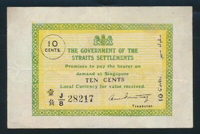 """Straits Settlements: 25-2-1920 10 Cents """"RARE POST WWI ISSUE"""". P6c Cat EF $1200"""