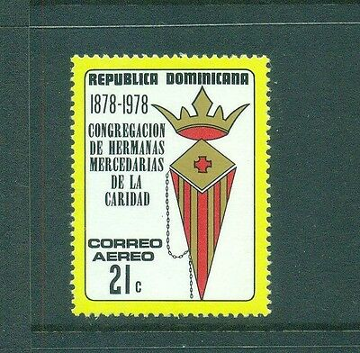 Dominican Republic 1978 Merciful Sisters of Charity  MLH Sc C273