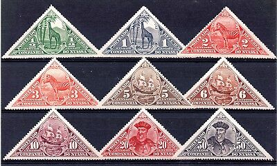 Nyassa Company (1870)  1924 Postage due set Lighyly mounted mint D132-40