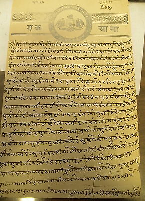 Vintage Jodhpur State India Court Document With Tax Stamp