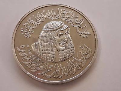 Government of Dubai Sheikh Zayed UAE 29th National Day 27gr. Silver Medal 2000