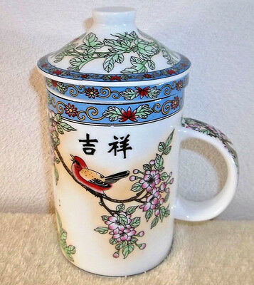 Beautifully Designed Ceramic Oriental Cup with Strainer & Lid