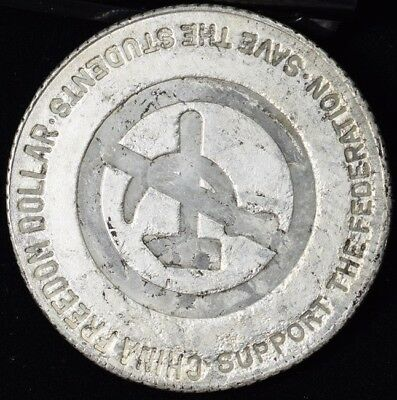 RARE Counterstamp China Freedom Dollar Tiananmen Square Mexico Cap/Rays 8 Reales