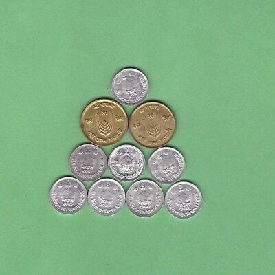 Nepal - Coin Collection - Lot # S-6 - World/Foreign/Asia