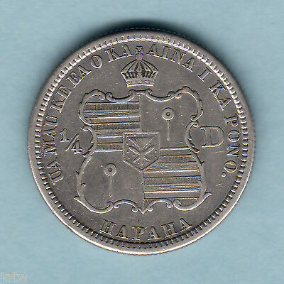 USA - Hawaii.  1883 Quarter Dollar..   aVF - Trace Lustre