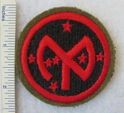 Wool Early WW2 Vintage 27th INFANTRY DIVISION US ARMY PATCH ORIGINAL