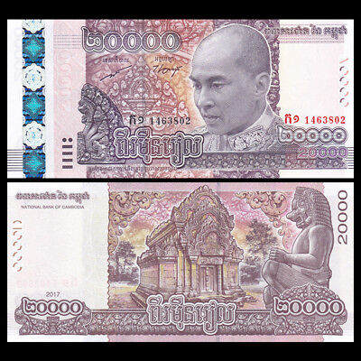 Cambodia 20000 20,000 Riels, 2017/2018, P-NEW, 65th COMM. UNC