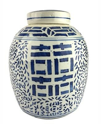 """Antique Chinese Blue White Hand Painted Pottery Happiness Ginger Jar 9"""" with Lid"""